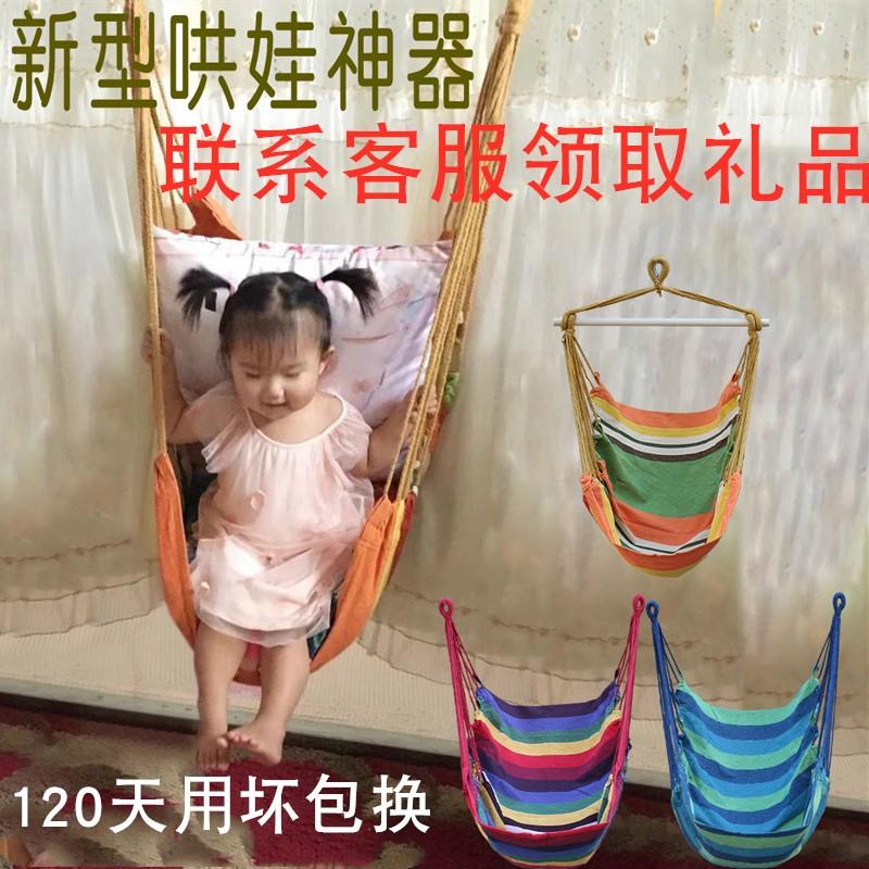秋千吊椅家用吊篮户外室内摇篮儿童婴儿帆布公园荡秋千儿童吊床