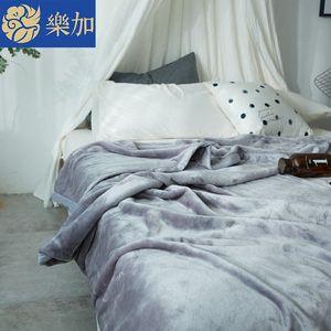 400g高品质云貂绒毛毯纯色法莱绒法兰绒加厚珊瑚绒冬季床单人