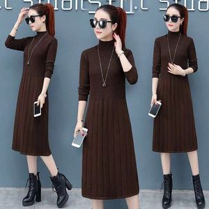 Half turtleneck knit dress women's fall / winter 2019 new slim fit in the long section can not afford to fade