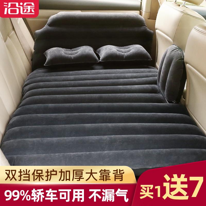 车载充气床汽车后排睡垫睡觉床垫旅行床轿车内车用后座SUV气垫床