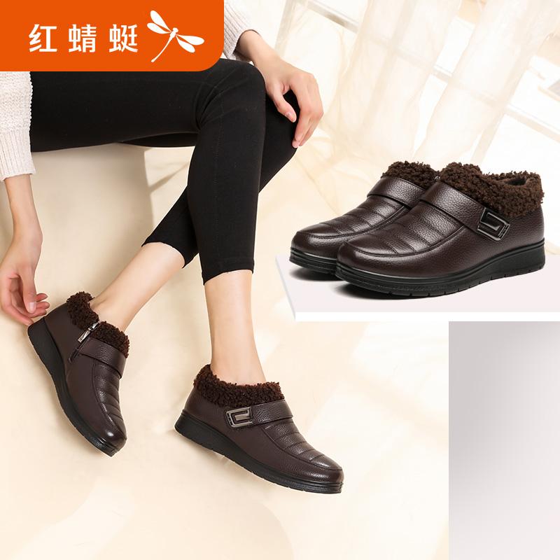 红蜻蜓雪地靴女冬季真皮加男生黑色羽绒服搭配月销量32件仅售159.00元(红蜻蜓鞋类旗舰店)