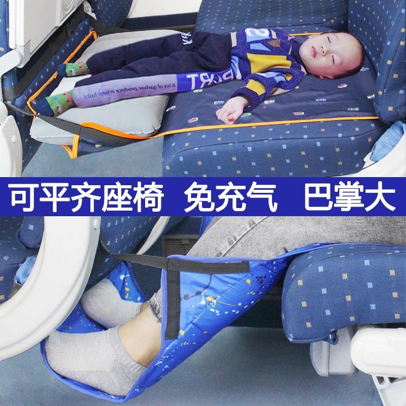 坐长途飞机睡觉神器飞行免充气歇脚垫腰枕出国旅行垫脚足踏脚吊床