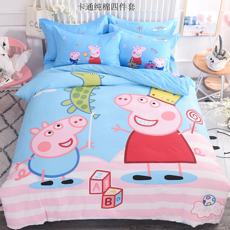 卡通儿童床上四件套纯棉女孩公主风全棉床单被套床学生宿舍三件套