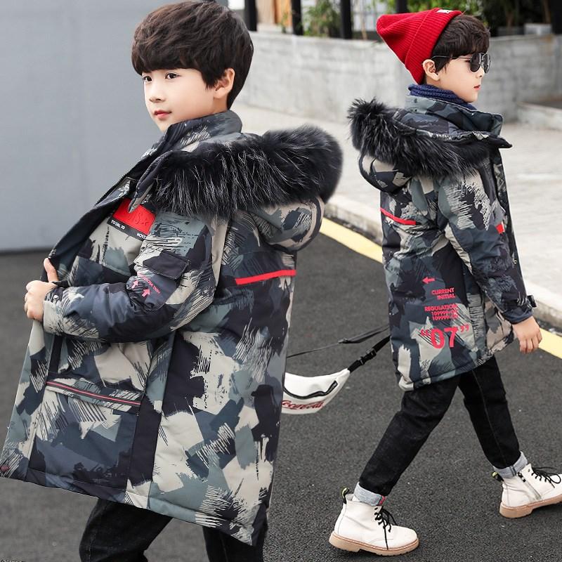 男童 棉服 新款 洋气 儿童 冬装 棉衣 加厚 男孩 迷彩 棉袄