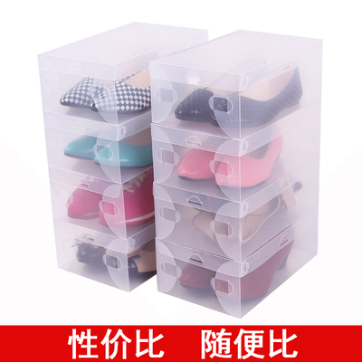 11个装 加厚透明抽屉鞋盒 宜家塑料翻盖鞋盒男女鞋子靴子收纳盒 拍下9.8元包邮
