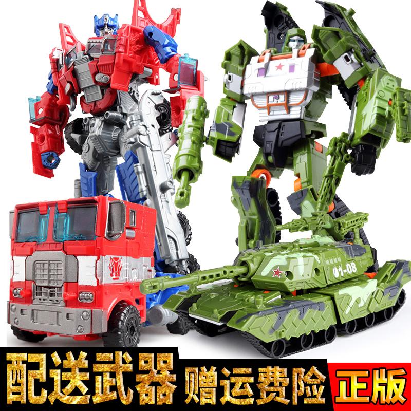 变形玩具金刚合金正版大黄蜂汽车机器人恐龙模型儿童飞机男孩坦克