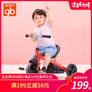 Good boy child tricycle bicycle bike 2 years old baby 3-4 years old light portable car
