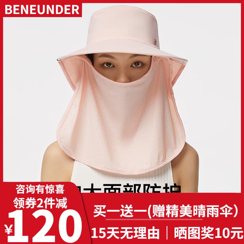 蕉下全防护夏季防紫外线遮脸防晒帽