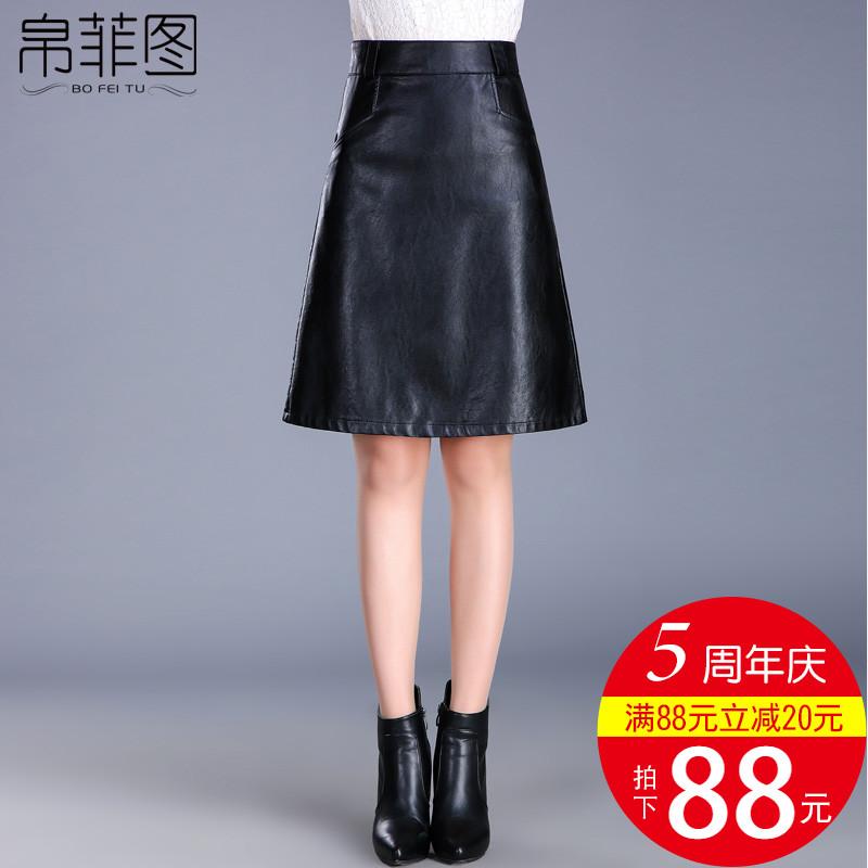 A字一步裙包臀裙高腰半裙黑色pu皮裙2019秋冬新款女半身裙短裙子