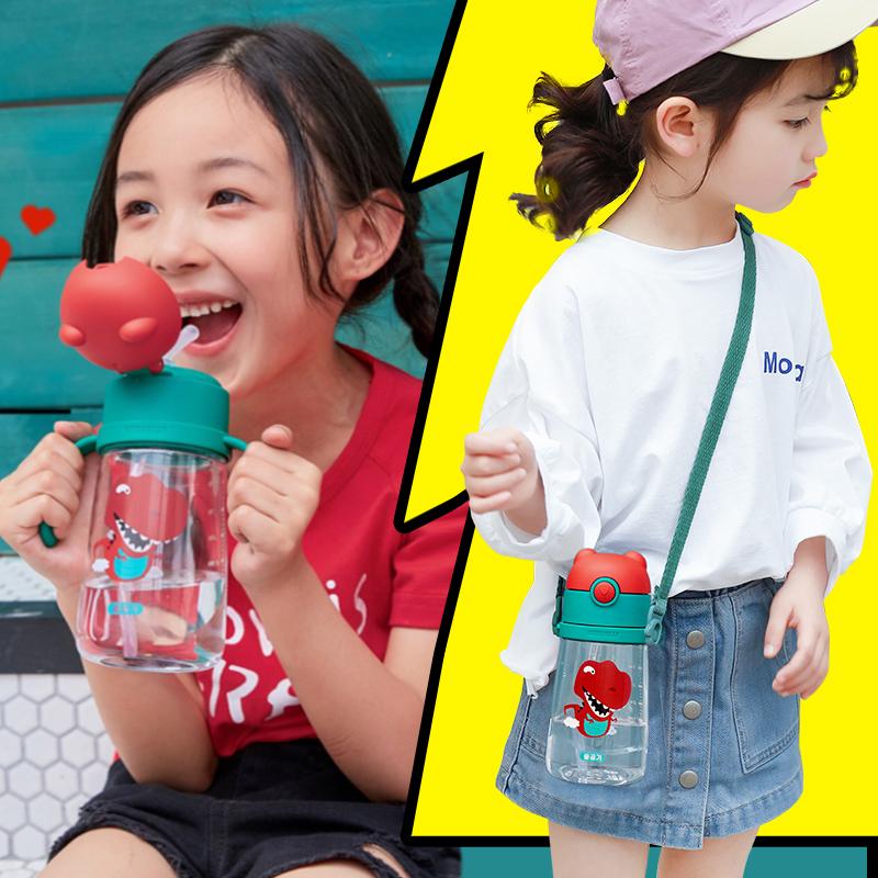 杯具熊儿童水杯吸管杯宝宝幼儿园防摔小学生夏季小孩可爱学饮水壶