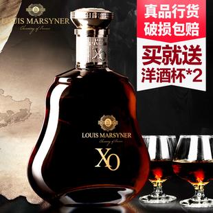 原酒进口路易马西尼XO洋酒白兰地700mL礼盒装烈酒40度送2个洋酒杯
