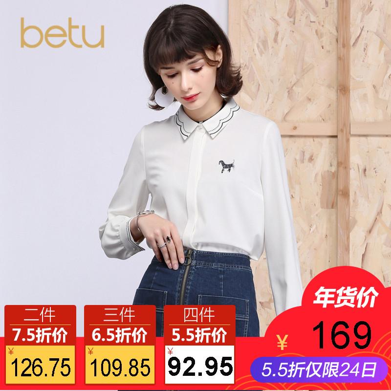 betu女装白色开衫雪纺衫刺绣方领长袖衬衫女2017秋装新款1709T32