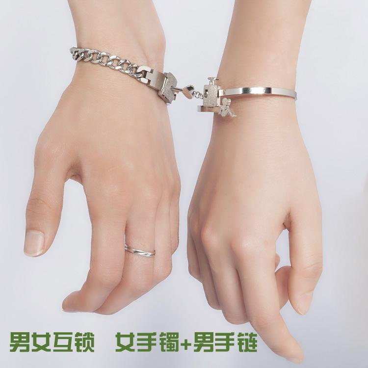 抖音同款网红同心锁情侣手链一对带锁互锁刻字男女手镯可开锁