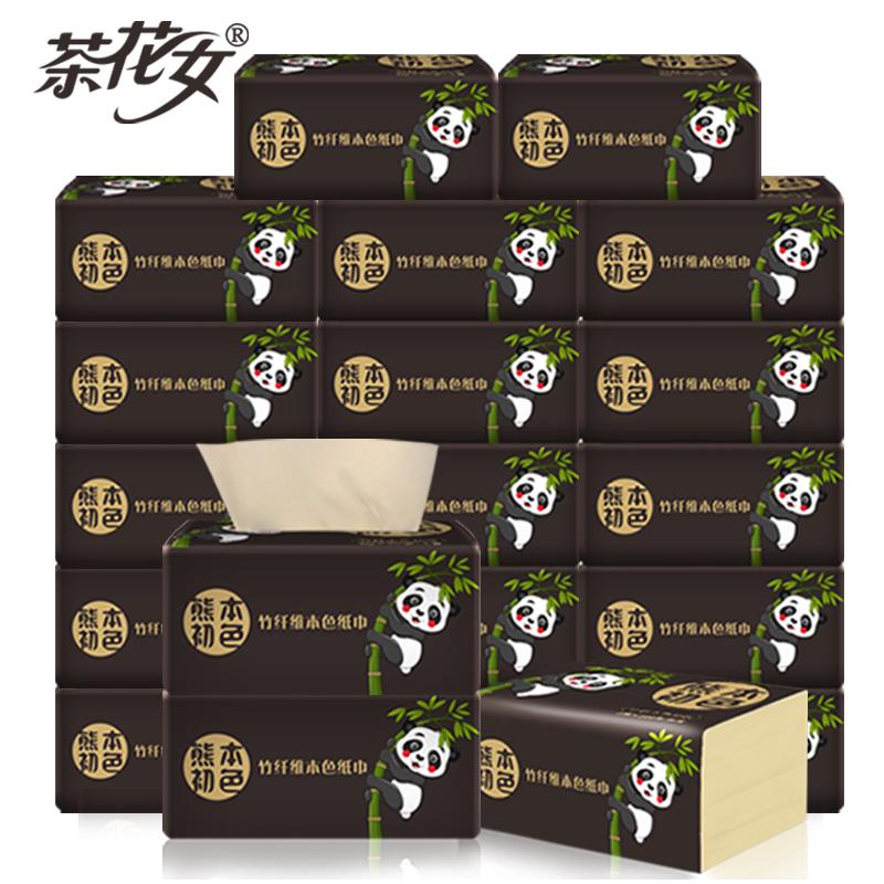 熊本初色20包竹浆本色抽纸批发整箱餐巾家庭装家用卫生面巾纸500