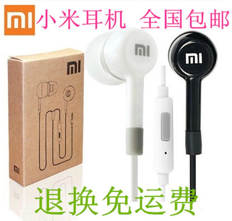 红米note3线控专用耳机 小米4耳机入耳式 红米2a增强版通用耳机1s