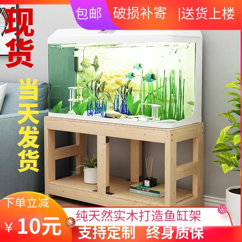 实木鱼缸架子缸架底柜客厅鱼缸桌置物架多层木架子松木鱼缸底座