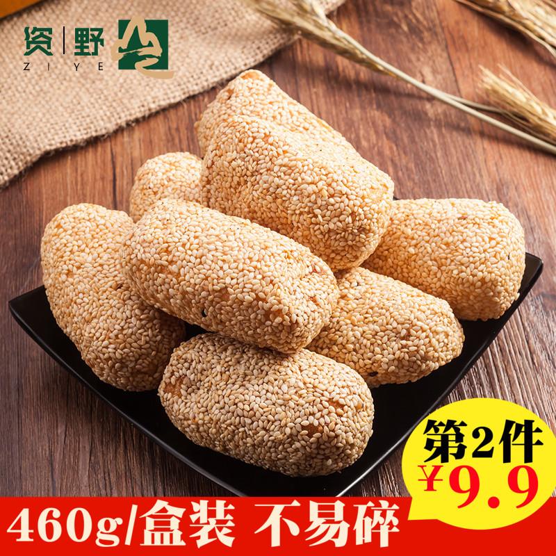 麻枣 湖南地方特产传统手工芝麻糕点零食小吃点心膨化食品批发
