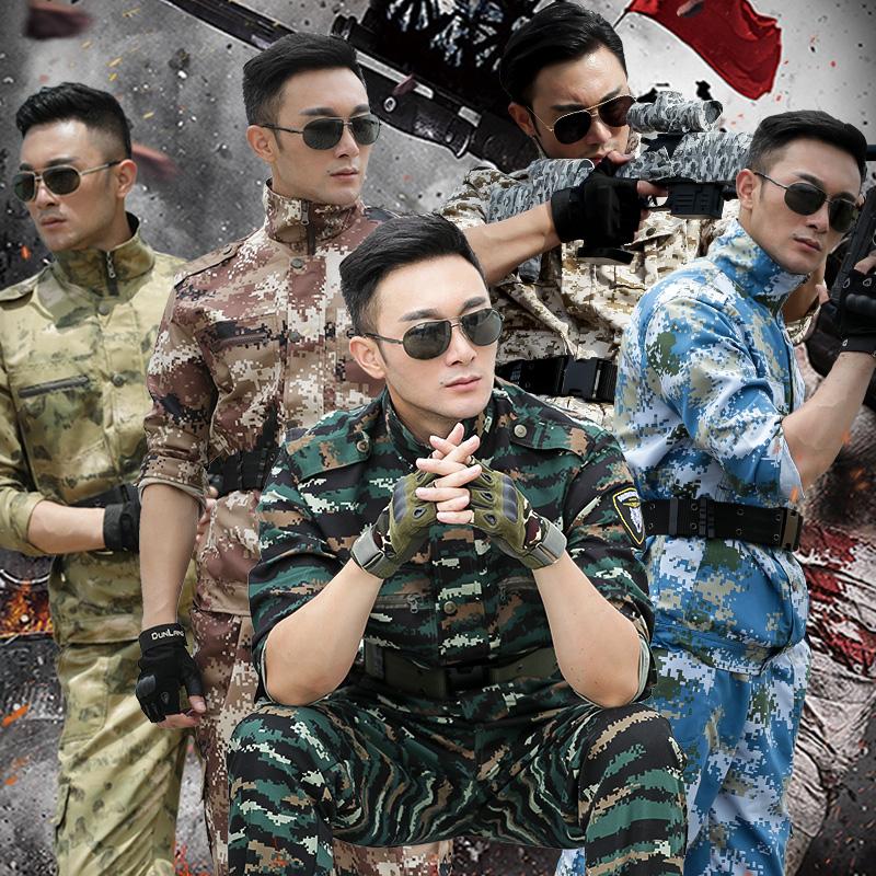 迷彩服套装男夏季薄款荒漠丛林军训服女军装特种兵耐磨劳保工作服