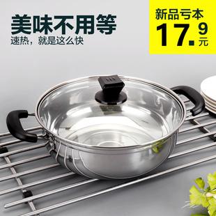 鹿之森汤锅不锈钢火锅28cm家用电磁炉锅煲汤锅煮锅面条锅不锈钢锅