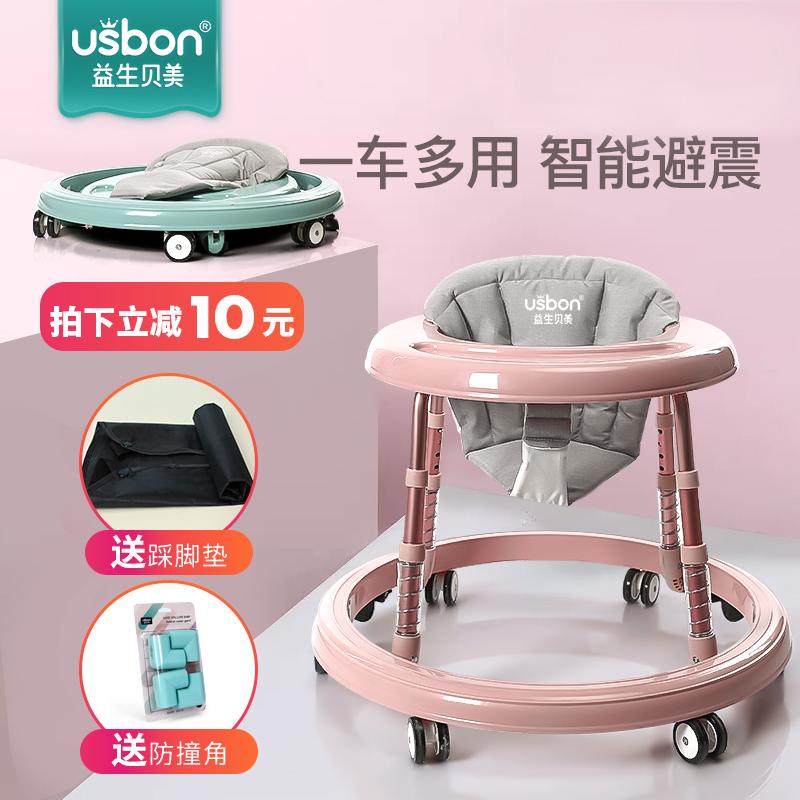 婴儿学步车宝宝防o型腿侧翻多功能手推可坐起步学行男女孩幼儿童