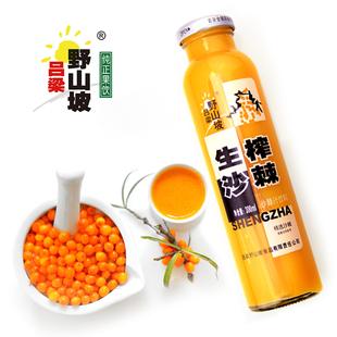 沙棘汁吕梁野山坡山西特产饮料整箱生榨果汁纯沙棘汁原浆16瓶装