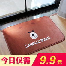 门垫进门门口家用卧室地毯wa9房浴室吸an滑垫卫生间垫子