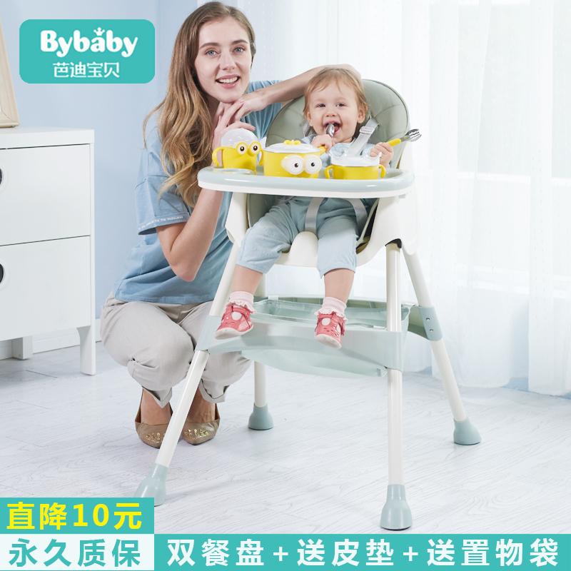 宝宝餐椅家用可折叠多功能bb学坐椅餐桌婴儿吃饭椅儿童餐椅便携式