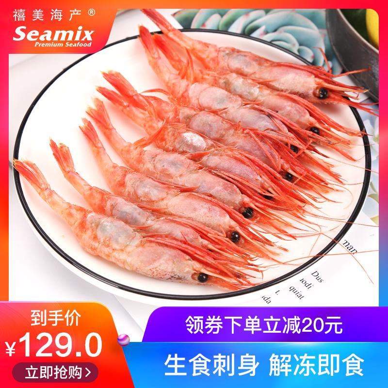 点击查看商品:加拿大北极甜虾刺身1000g海鲜水产鲜活即食甜虾腹籽生食日料寿司