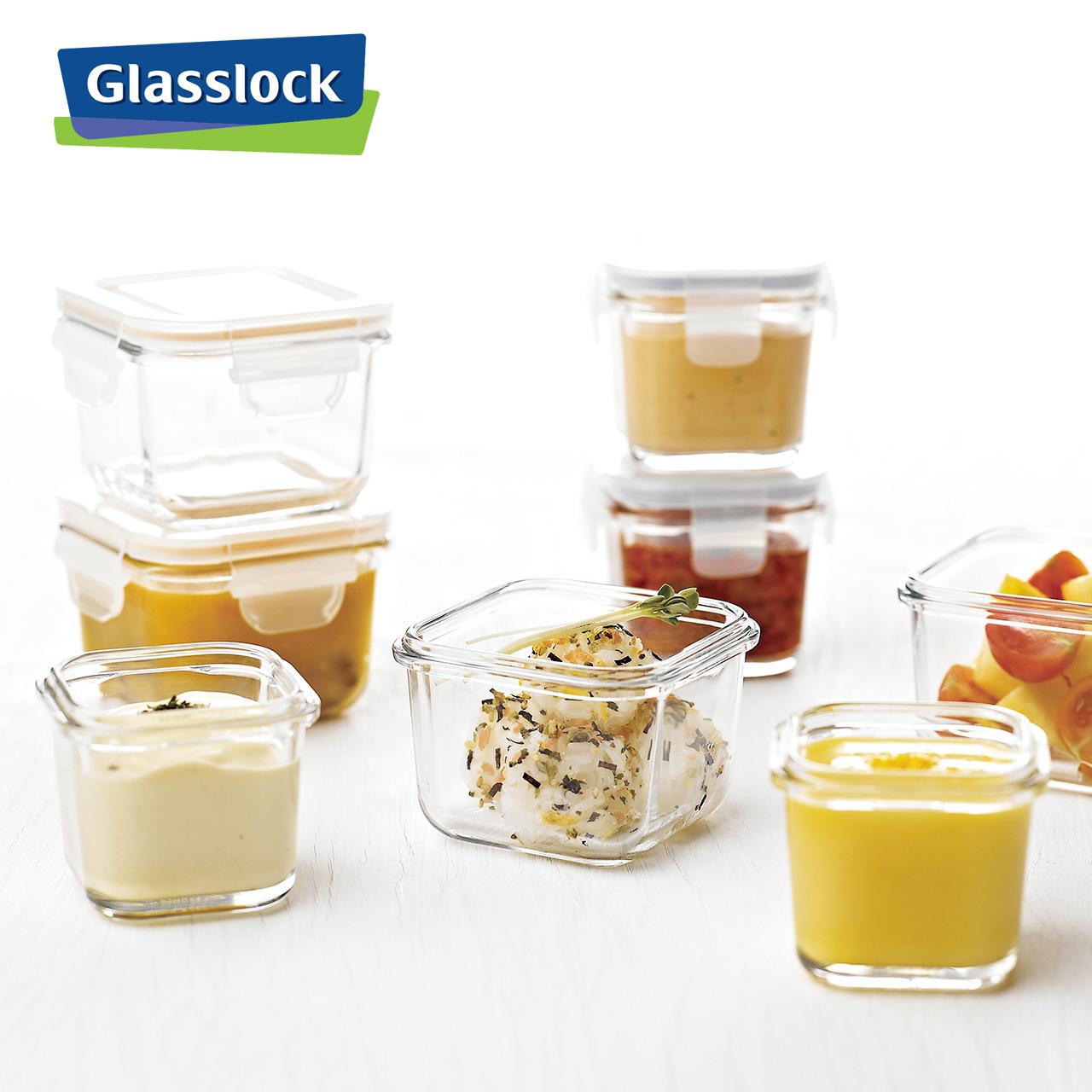 Glasslock婴儿辅食盒玻璃保鲜盒冷冻存储宝宝辅食碗儿童套装7件套
