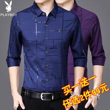 花花公子衬衫男长kc52021an式中年男士商务休闲印花免烫衬衣