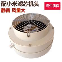 空气净gl0器DIYny风机机头适配(小)米滤芯家用车载除雾霾PM2.5
