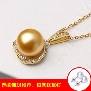 Pearl Pendant Women's Single Sterling Silver Necklace Gold Clavicle Chain Korean Simple Wild Pendant Natural Bead Necklace