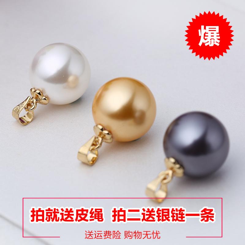 珍珠吊坠项链925纯银扣头镀18K金单颗金珠天然贝珠黑单珠女不含链