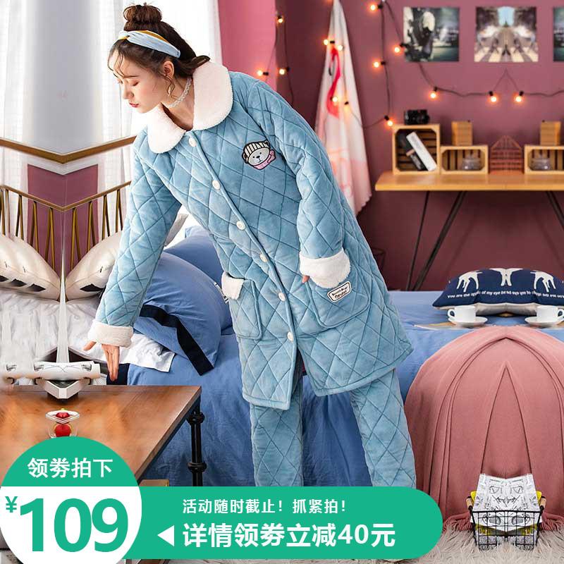 睡衣女秋冬季珊瑚绒三层加厚夹棉袄加绒加长款保暖冬天家居服套装优惠券