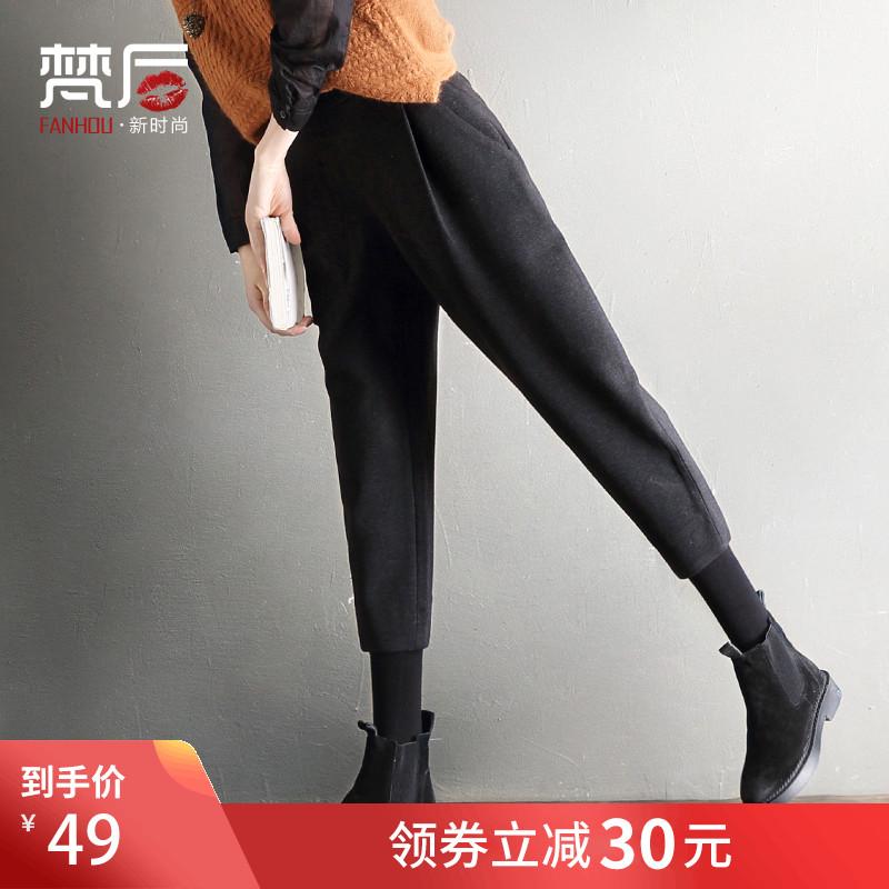 高腰毛呢裤子女秋冬2018新款九分休闲裤韩版宽松黑色小脚萝卜裤