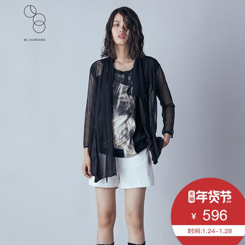 m.tsubomi(子苞米)不规则领棉弹薄款长袖针织衫开衫151231005-1