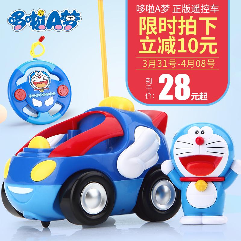 遥控车 玩具 男孩 充电 电动 遥控 汽车 儿童 玩具车 宝宝 赛车