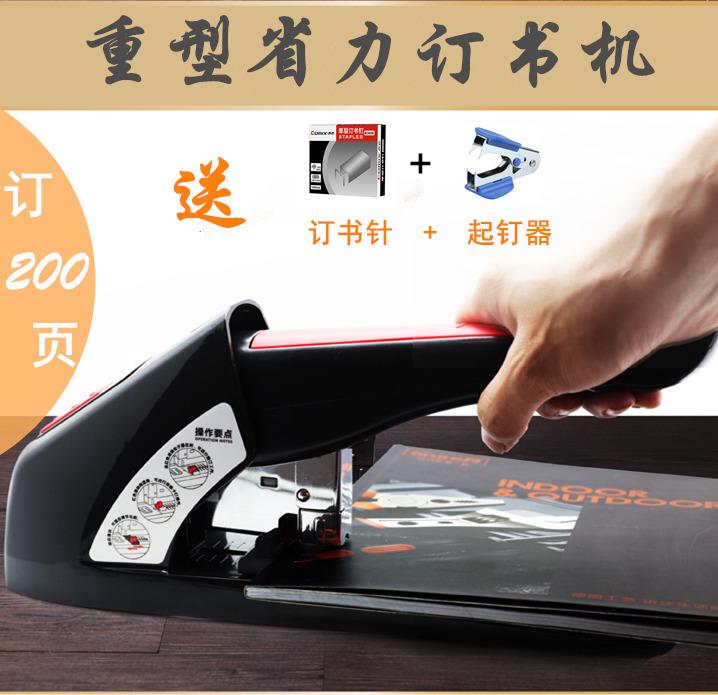 重型加厚订书机大号办公大型订书器装订机可订100张200张厚层手动齐心省力重型订书机包邮文具用品