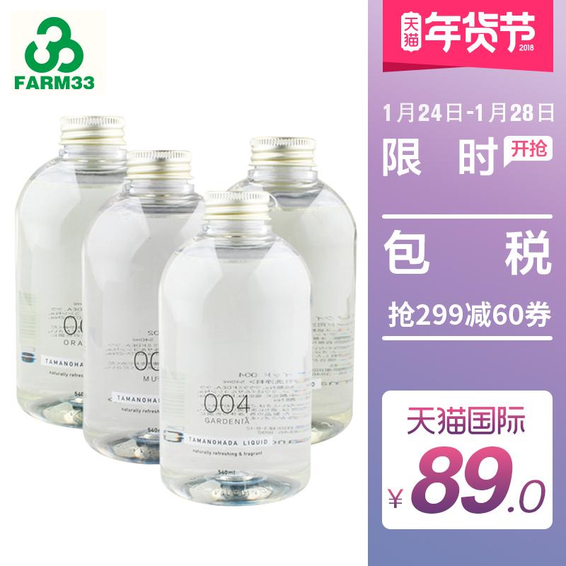 进口保税日本tamanohada玉肌沐浴露 玉之肌植物沐浴乳540ml 004
