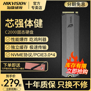 Hikvision C2000 Solid State Hard Drive 1tb Gaming Notebook M.2 SSD PRO 2TB 1t Solid State NVME