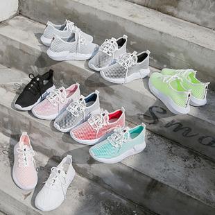 夏季女鞋跑步鞋2019春季新款