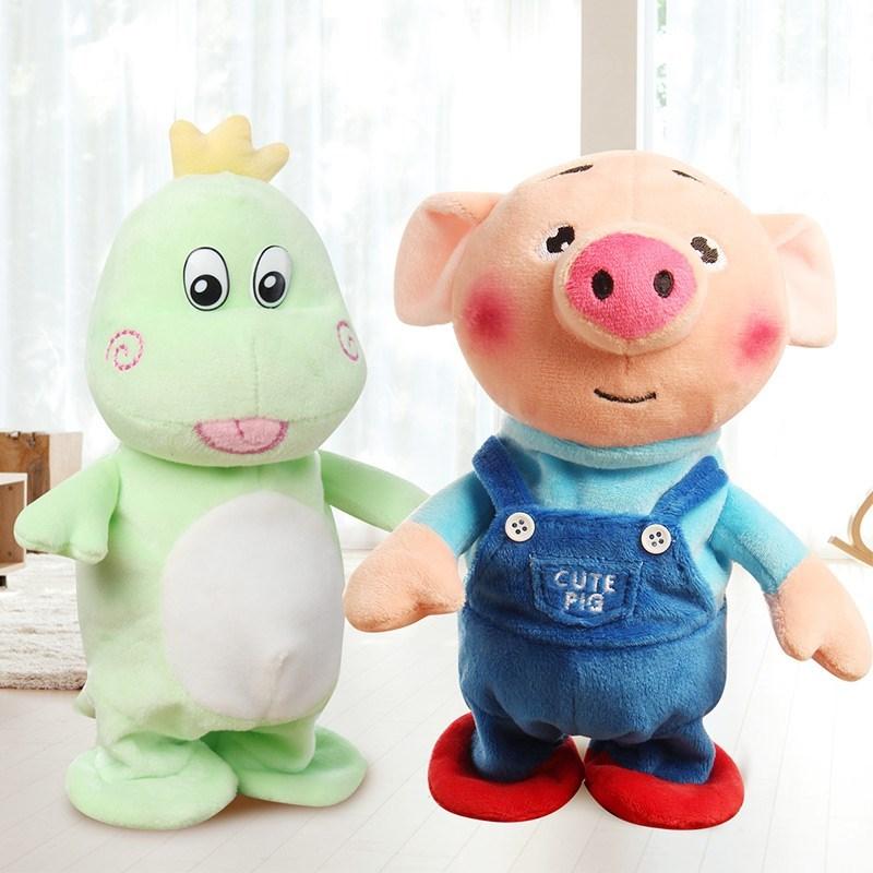 会学说话会走路的小猪佩小主小朱毛驴佩斯电动毛绒玩具会学讲话