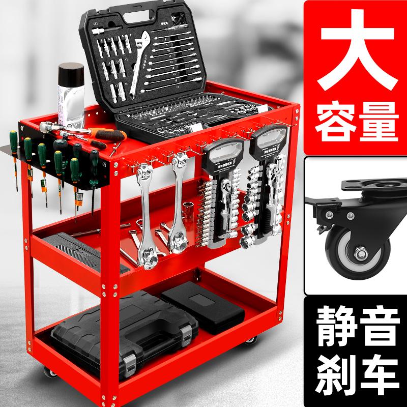 工具车小推车多功能架子层手推维修收纳架移动柜汽修抽屉式周转车