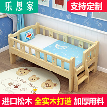 宝宝床带护栏男孩女孩公主单的床实木ly14床婴儿un床拼接床
