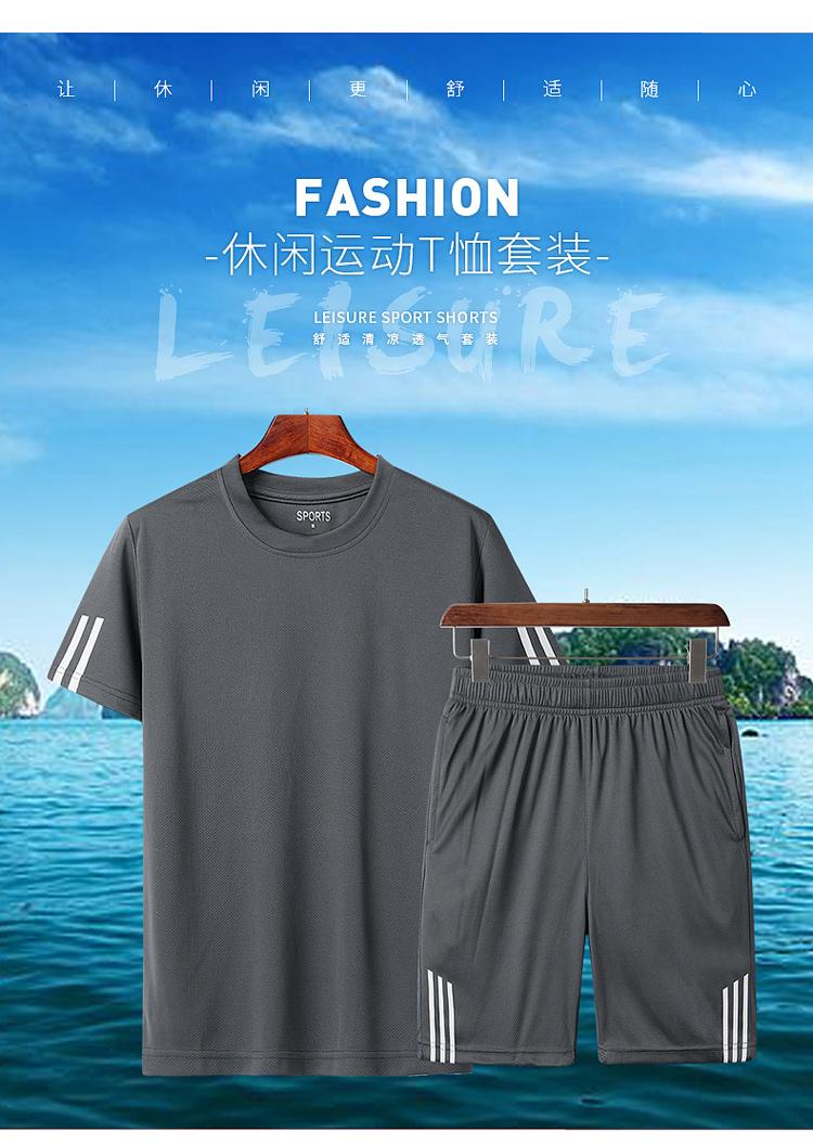 大卫路易斯夏季男士短袖T恤休闲运动套装宽松短裤两件套跑步速干