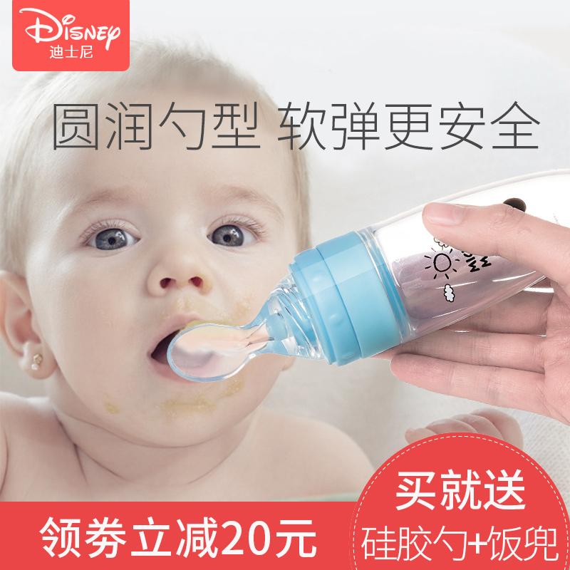 米糊勺子奶瓶硅胶挤压式婴儿喂辅食器碗工具喂养宝宝米粉喂食神器