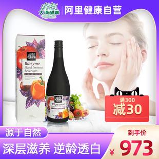 大汉酵素台湾果蔬原液饮夜间果冻非孝素梅粉清肠排益生菌宿便青汁