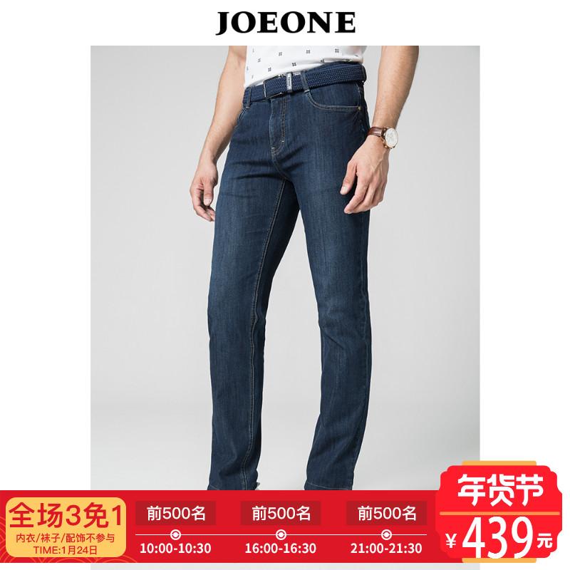九牧王男装 18年春季新品男士商务时尚舒适四面弹长裤子牛仔裤男N