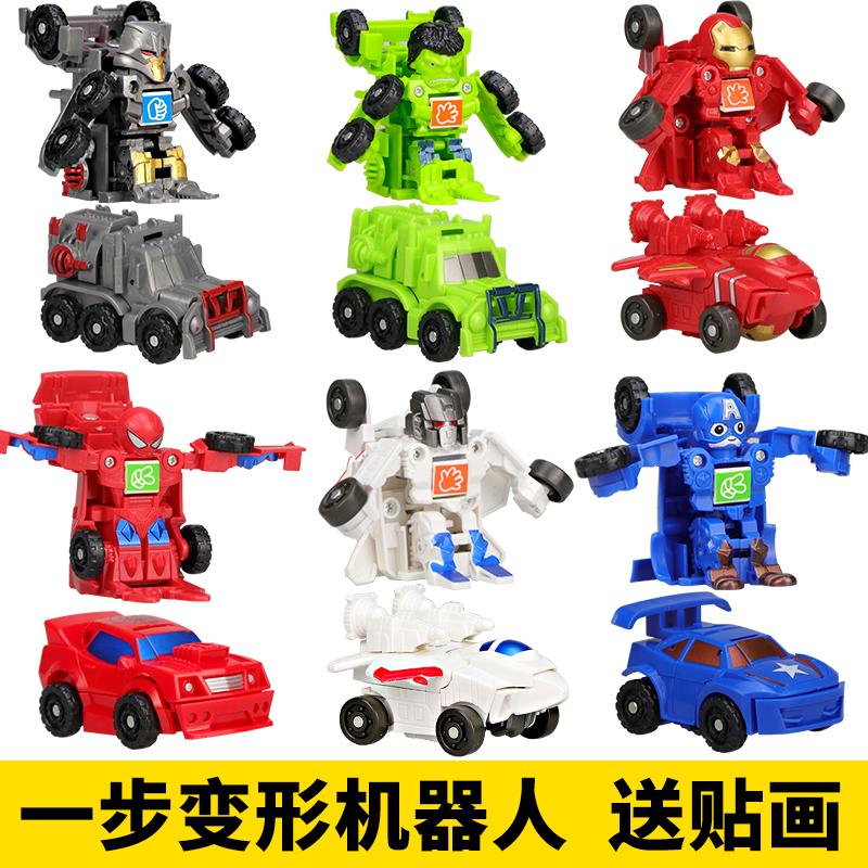 一步变形玩具金刚小汽车机器人模型一键撞击自动变身儿童男孩飞机图片