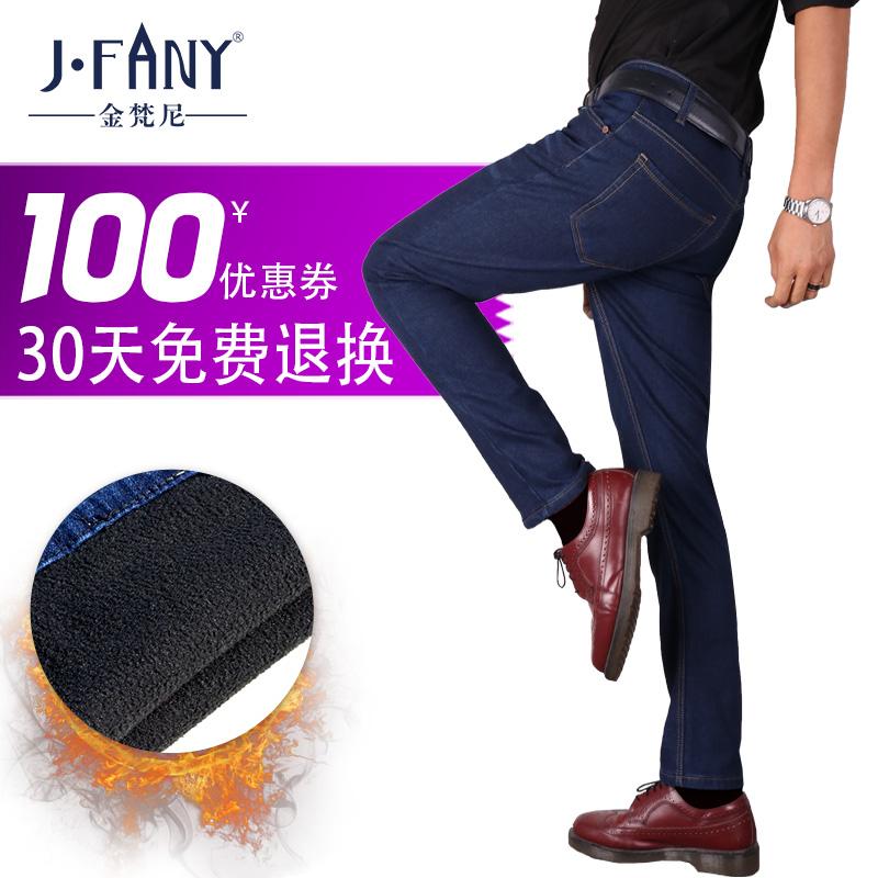 2018新款秋冬加绒加厚牛仔裤男士休闲弹力保暖青年男修身牛仔长裤